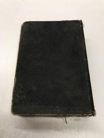 民国版 1941年圣经工会印 新旧约全书 (精装如图、内容完整)