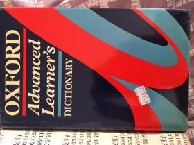 牛津高阶英语词典 原版全英