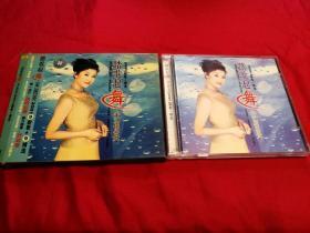 旧正版盒装影视单片光碟  踏歌起舞宋祖英 VCD、MTV、CD影碟光盘唱片收藏保真品