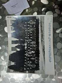 1982年中共安徽省委党校组织人事班第一期全体学员合影