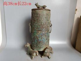 乡下收的战汉老铜器摆件