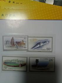 1998-28 澳门建筑 邮票一套四枚