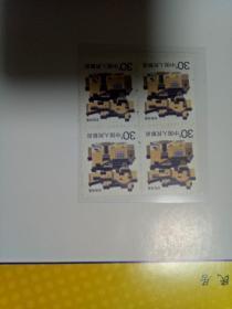 30分 安徽民居邮票 四方联