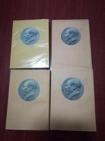 毛泽东选集 北京一版一印 毛选一套 毛泽东选集繁体竖版