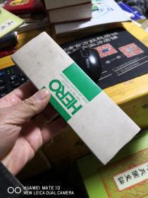 绝版英雄关勒铭香港回归纪念钢笔  未用过     店盒
