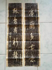 民国老拓片——吴昌硕对联