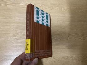 (英国版)The Best of Lamb   兰姆精选集,兰姆权威E.V.Lucas编,1935年老版书,布面精装