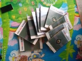中国(紫砂)(钱币)(玉器)(古铜器)(雕器)(首饰)(古典家具)(瓷器)(四大国石)(玺印)收藏指南  未拆封10册合售 :2006  ,9