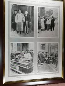 1901年11月16日英国新闻画刊登的李鸿章于1896年到访英国的4个主要行程。左上为与英国时任首相格莱斯顿会谈右上为与萨尔斯堡勋爵会面左下为到圣保罗大教堂哥顿将军墓右下为拜会维多利亚女王。报纸原页,品相佳。