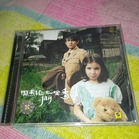 CD   周杰伦 七里香
