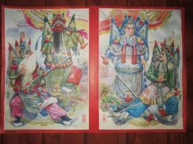 长坂坡古城会年画