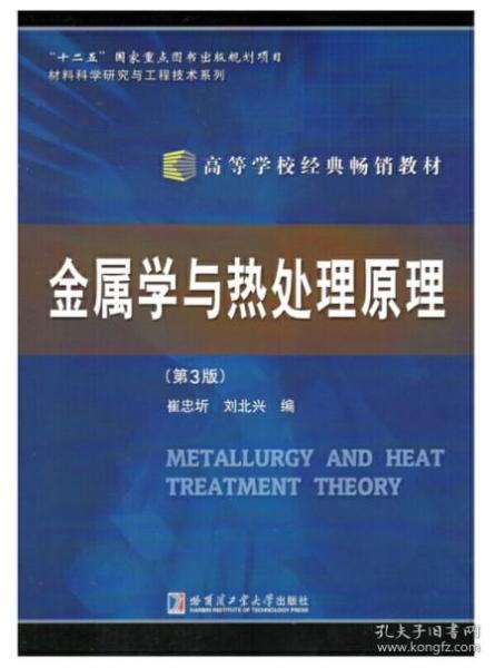 中国数学奥林匹克(CMO)比赛真题1986-2009
