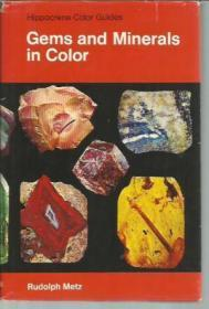 Gems and Minerals in Color (Hippocrene Color Guides)
