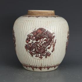 明白釉釉里红龙凤纹罐