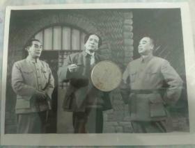 1979年陕西省话剧团演出《保卫西安》剧照