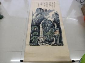 乡下收的近代名人李可染山水画.0