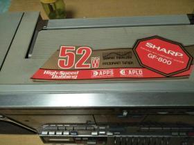 夏普双卡GF-800收录机