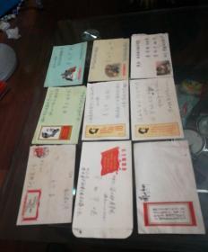 文革信封,实物拍照,永远保真九张合售