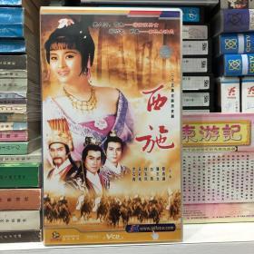 VCD电视剧 连续剧 西施
