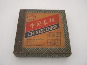 龙凤牌商标中国象棋《龙凤牌中国象棋》(一副木制大的老象棋、6厘米多的超大颗大子的象棋。非常少见(包邮)