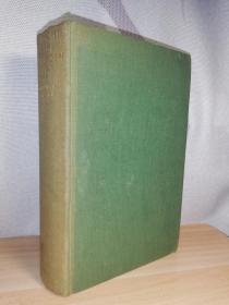 1934年 Twilight in the Forbidden City by Reginald F. Johnston  《紫禁城的黄昏》/庄士敦名作/43张插页及拉页图片  24X16CM