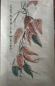 齐白石树叶图