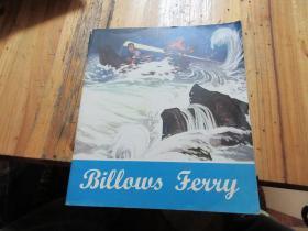 连环画《浪花渡》外文出版社1975年第一版20开英文好品