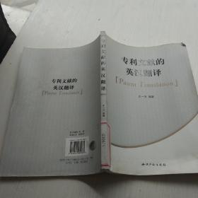 学校学生管理运作全书