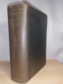1933年1版1印  赛珍珠/英译《水浒传》 书顶刷金 Pearl Buck   All Men Are Brothers  厚本  21.7X15CM