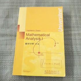 经典英文数学教材系列:数学分析(第1卷)有少量勾画