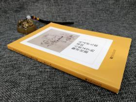从文译九歌谈到古典文学的翻译问题