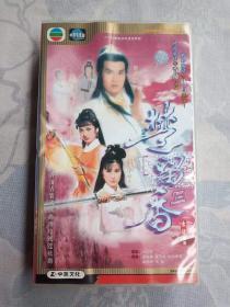 楚留香  第一辑VCD   24片