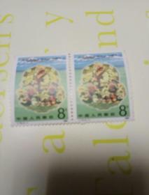 邮票J.116.(3-1) 西藏自治区成立二十周年两张