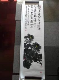 广东省书法家协会副主席、西泠印社理事、广州市美术家协会主席周国城国画《牡丹图》, 140cm*35cm