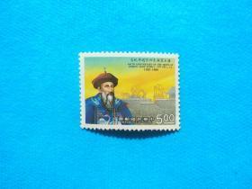 纪238汤若望诞生400週年(台湾邮票)