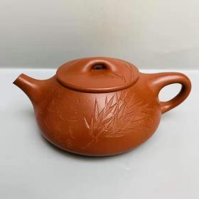 茶具宜兴紫砂壶原矿紫泥 民间艺人制 刻竹紫砂壶Z