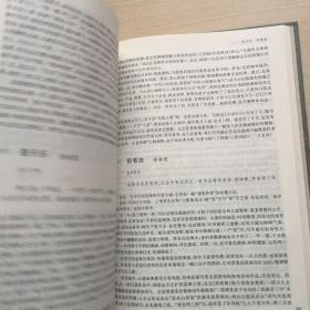 文学经典鉴赏·元曲三百首
