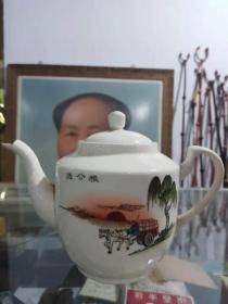 文革老茶壶,送公粮