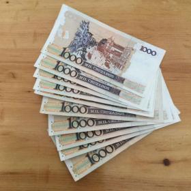 外国纸币。10张