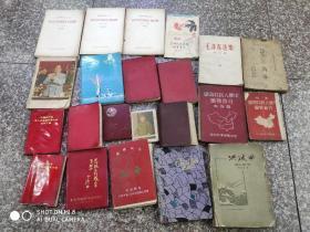 杂七杂八的书22本合售