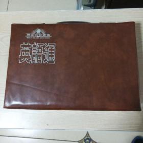 磁带英语通自修课本(全7册+全25盘磁带,原箱品好)