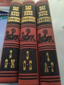 DAS NEUE LEXIKON  DAS WISSEN DER MENSCHHEIT IN DREI BANDEN 布面精装德文原版1946全三册。