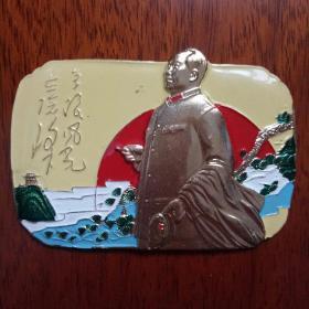 大文革,毛主席红太阳彩色方形像章