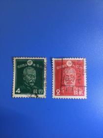 日本二战时期信销邮票。东乡平八郎、乃木希典。