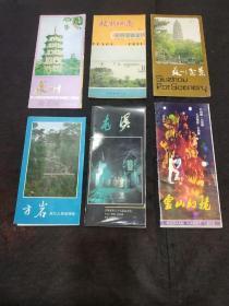 旅游地图:苏州 、无锡 宜兴