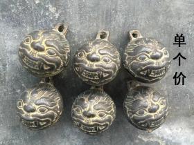 古玩杂项 清朝铜铃铛 清朝虎头铜铃铛 单个价