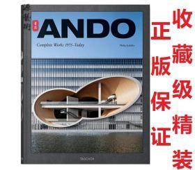 Ando. Complete Works 1975-Today 安藤忠雄建筑设计作品全集新版