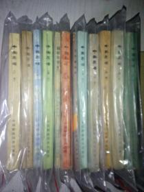 中国菜谱12本合售(品相平均8.8品左右)