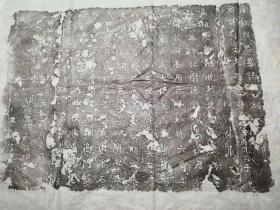 淡墨拓《唐程郁墓志》  书法极具六朝气象 与刘怀民墓志相似