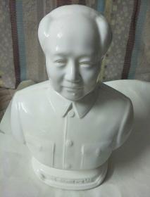毛主席万岁(毛主席瓷像)